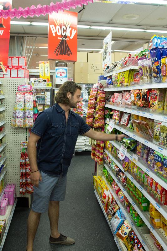 Shopping Tips Sawtelle Blvd Little Osaka Store