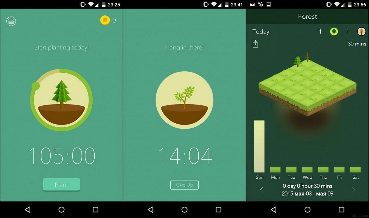Forest App Screenshots